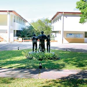 Universidad Don Bosco: transformando la educación superior en tiempos de crisis